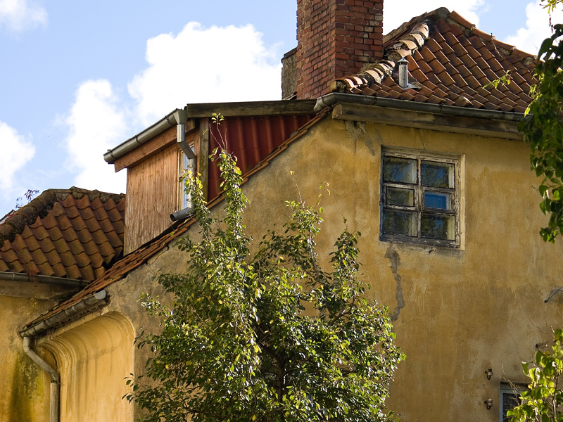 Дома или его части обычно не высока а